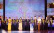 Lễ trao Giải thưởng Chất lượng Quốc gia và Giải thưởng Chất lượng Quốc tế châu Á - Thái Bình Dương năm 2017.